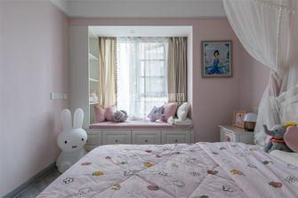 120平米四室两厅法式风格儿童房装修案例