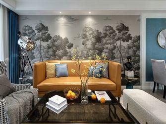 110平米四室两厅欧式风格客厅图