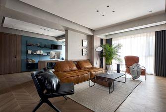 120平米四室一厅现代简约风格客厅图