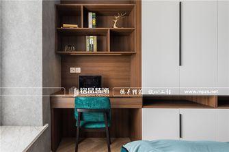 120平米三室一厅现代简约风格书房图