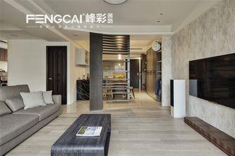110平米三室两厅其他风格客厅装修案例