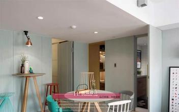 70平米公寓其他风格餐厅设计图