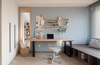 100平米三室两厅混搭风格书房图片