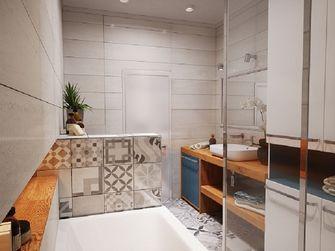 30平米超小户型宜家风格卫生间装修案例