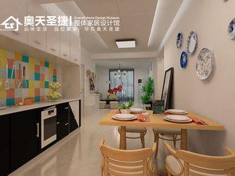 经济型110平米混搭风格厨房设计图