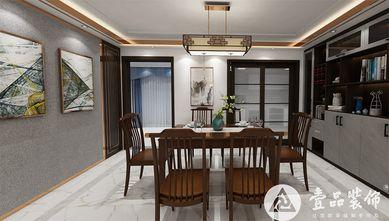 120平米三新古典风格餐厅装修图片大全