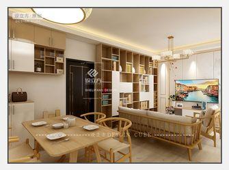 90平米日式风格餐厅装修案例