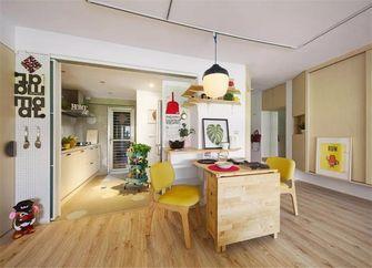 90平米宜家风格餐厅设计图