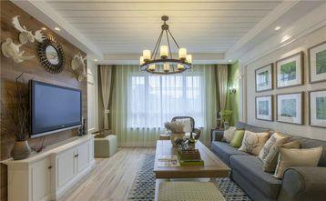 10-15万140平米四室一厅田园风格客厅设计图
