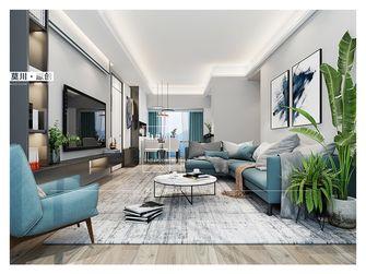 80平米三室两厅田园风格客厅装修效果图