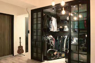 130平米三室两厅现代简约风格衣帽间鞋柜图片大全