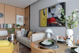 40平米小户型混搭风格客厅效果图