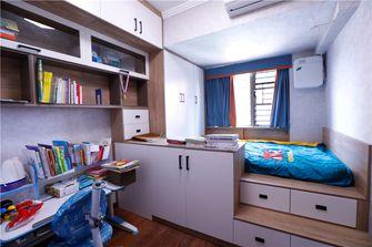 140平米四现代简约风格儿童房设计图