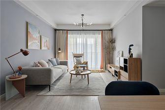 90平米四室两厅北欧风格客厅效果图