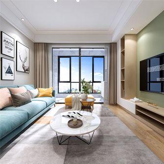 110平米三室一厅现代简约风格客厅装修效果图