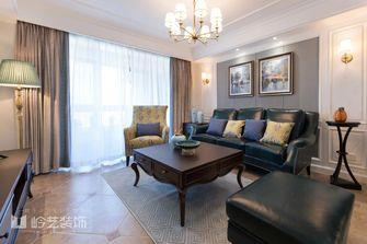 110平米四室两厅美式风格客厅图片大全
