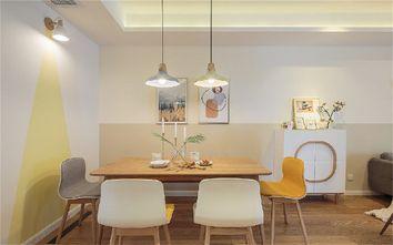 110平米北欧风格餐厅装修效果图