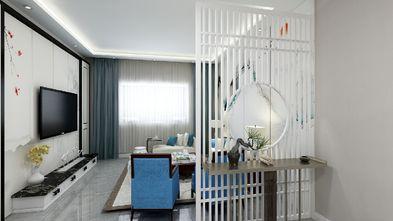 90平米三室三厅中式风格餐厅图片