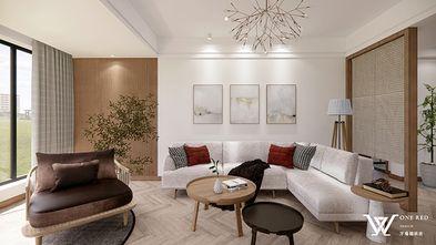 130平米四室两厅日式风格客厅设计图