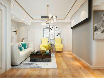 140平米复式宜家风格客厅设计图