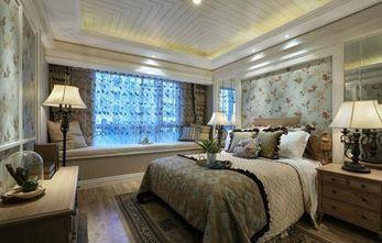 130平米三室两厅美式风格卧室欣赏图