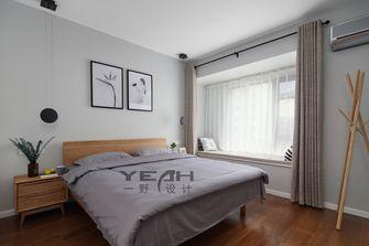 20万以上120平米三室五厅北欧风格卧室设计图