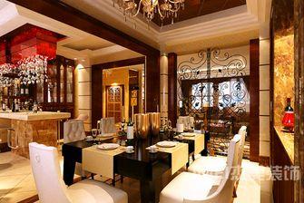 140平米四室五厅混搭风格餐厅设计图