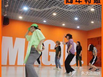 Magic Dance麦吉爵士舞街舞(建设路彩虹店)