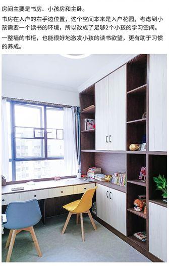富裕型120平米三现代简约风格书房装修效果图