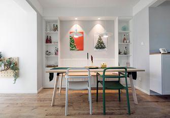 10-15万120平米三室两厅北欧风格餐厅效果图