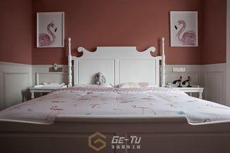 豪华型140平米四室一厅美式风格卧室图
