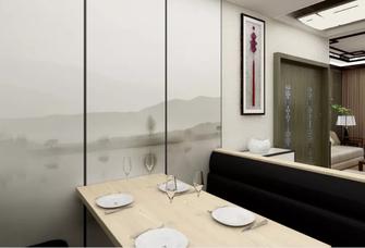 70平米中式风格餐厅图