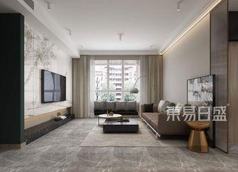 130平米四室两厅北欧风格客厅设计图