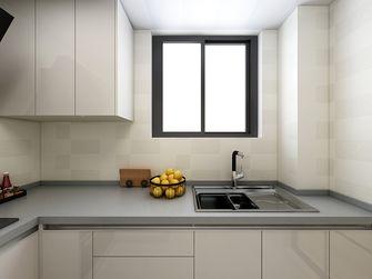 90平米现代简约风格厨房效果图