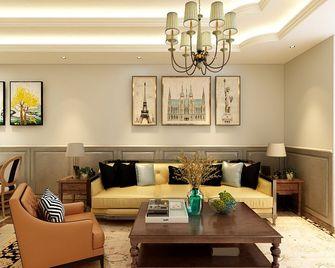 130平米四室一厅美式风格客厅设计图