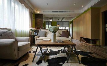 130平米三室一厅田园风格客厅装修案例