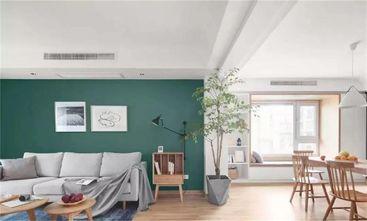 100平米现代简约风格客厅设计图