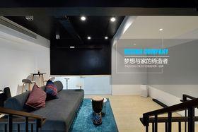 20萬以上110平米三現代簡約風格影音室圖片