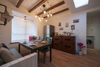 30平米小户型地中海风格客厅图片