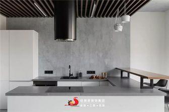 130平米三室两厅其他风格客厅欣赏图