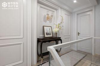 140平米四室两厅美式风格楼梯间图片