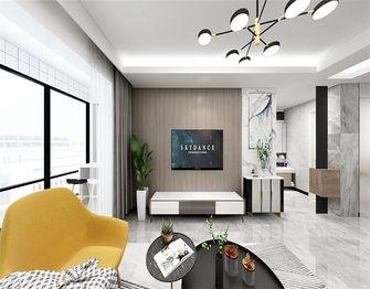 110平米现代简约风格客厅效果图