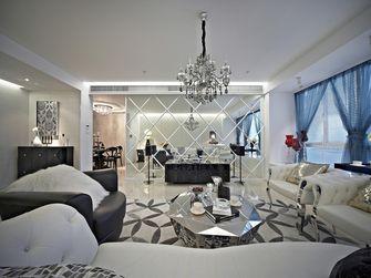 130平米三室一厅欧式风格客厅欣赏图