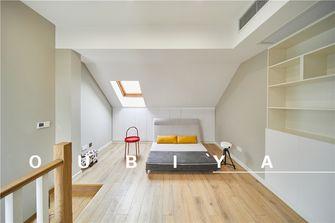 豪华型140平米别墅现代简约风格阁楼装修图片大全
