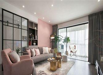 100平米现代简约风格客厅装修图片大全