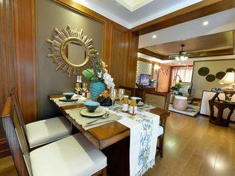 120平米四室一厅东南亚风格餐厅装修案例