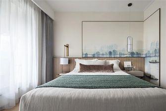 140平米三室五厅混搭风格卧室欣赏图