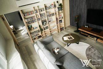 90平米现代简约风格影音室装修案例