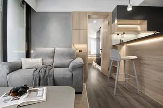 40平米小户型现代简约风格客厅图片大全