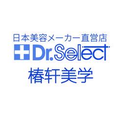 日本美容メーカーDr·Select 椿轩美学的图片